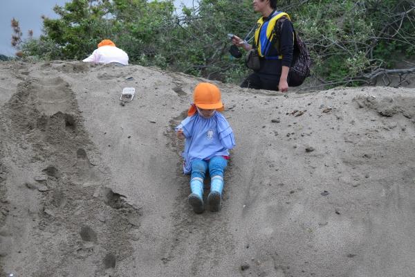 砂山の冒険