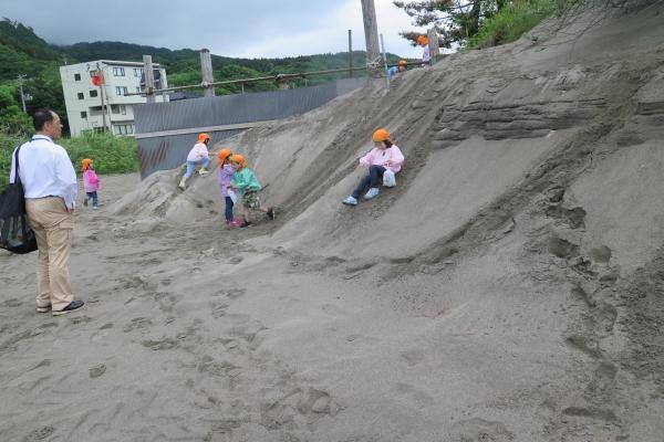 砂山滑り台